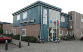 's-Hertogenbosch Palmboomstraat